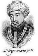 Rambam Maimonides Medical Journal